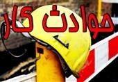 سالانه 2 هزار نفر در کشور در حوادث کار جان خود را از دست میدهند