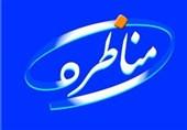 «روحانی» حاضر نشود باز هم مناظرهها برگزار میشود