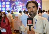 """تسنیم کے نامہ نگار نوید حسین نقوی """"آر آئی یو جے"""" کے بلا مقابلہ نائب صدر منتخب"""
