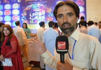 اسلام آباد؛ آٹھویں سالانہ قومی کتاب میلے سے خصوصی رپورٹ