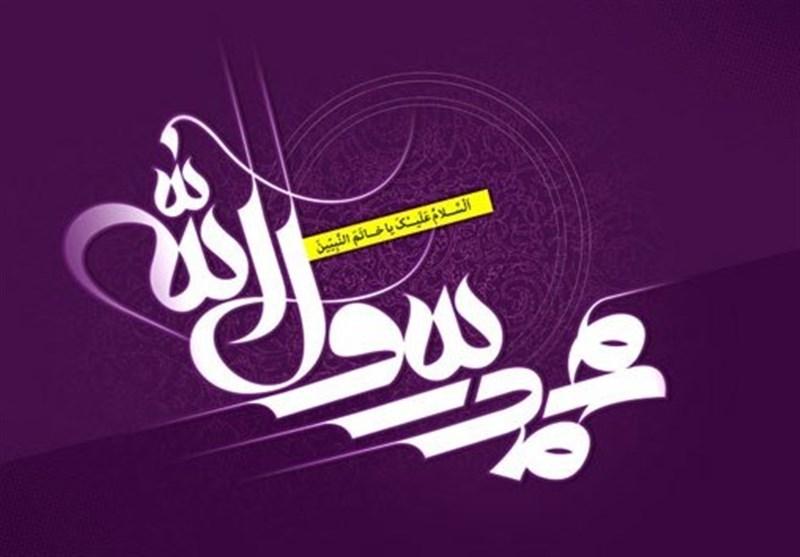 اعمال شب و روز عید مبعث چیست؟