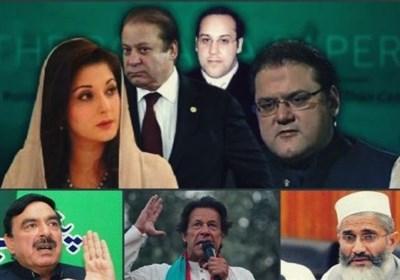 نگاهی به یک پرونده ؛ تماشاخانه «پانامالیکس» در پاکستان جاییکه هیچکس برنده نیست