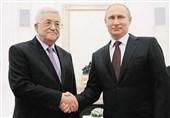 محمود عباس قصد دارد از مواضع پوتین در مورد فلسطین اطمینان یابد