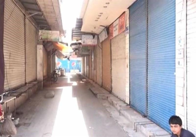مقبوضہ کشمیرمیں بھارتی فوج کی ظلم بربریت کے خلاف عام ہڑتال کا اعلان