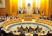 پارلمان عربی