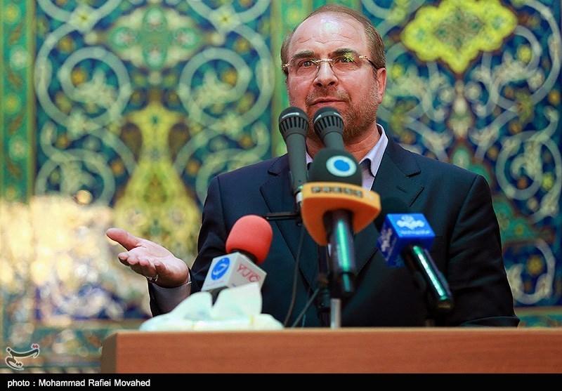 ستاد انتخاباتی قالیباف در مازندران افتتاح شد