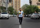 مسی ایران