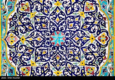 Colorful Tiles of Mo'aven ol-Molk Tekieh in Iran's Kermanshah