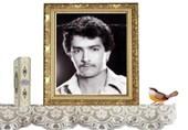 شهید علی اصغر علی مرادیان