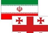 اطلاعیه سفارت ایران در تفلیس درباره نحوه بازگشت دانشجویان ایرانی