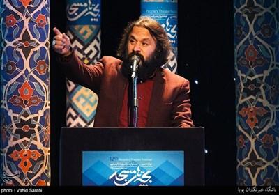 اختتامیه دوازدهمین جشنواره تئاتر بچه های مسجد