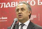 موتکو: روسیه در پاییز با ایران دیدار دوستانه برگزار میکند/ هنوز قرارداد این بازی امضا نشده است