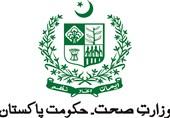وزارت صحت پاکستان