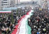 دعوت ارتش و بسیج از مردم برای حضور در راهپیمایی 22 بهمن