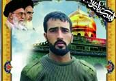 شهید علیزاده حسینی