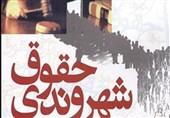 """قرارگاه مرکزی """"حافظان حقوق عامه"""" در سیستان و بلوچستان آغاز به کار کرد"""