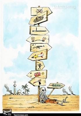 کاریکاتور/ در آرزوی دنیای بدون جنگ!!!
