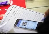 قم| بخشیدن بدهی کارفرمایان تامین اجتماعی قم در صورت پرداخت بدهیها در موعد مقرر