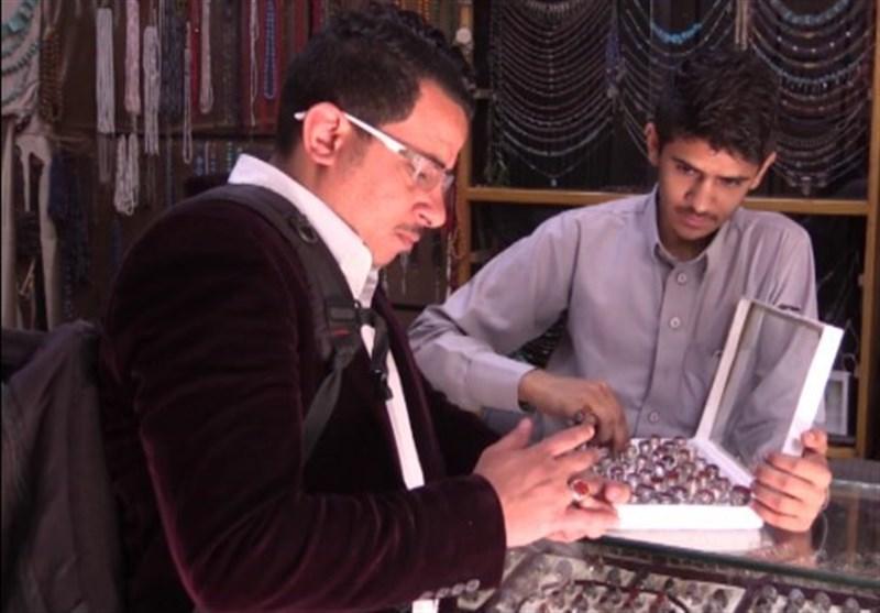 یمن/عقیق یمنی/2