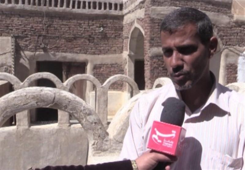 یمن/عقیق یمنی/4