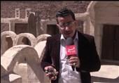 یمن/عقیق یمنی/10
