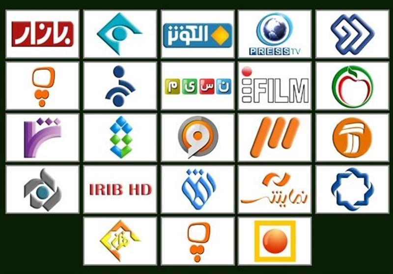 تلویزیون , صدا و سیما , سریال , آگهیهای بازرگانی , معاون سیما , شبکه نمایش خانگی ,
