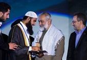اختتامیه مسابقات قرآن
