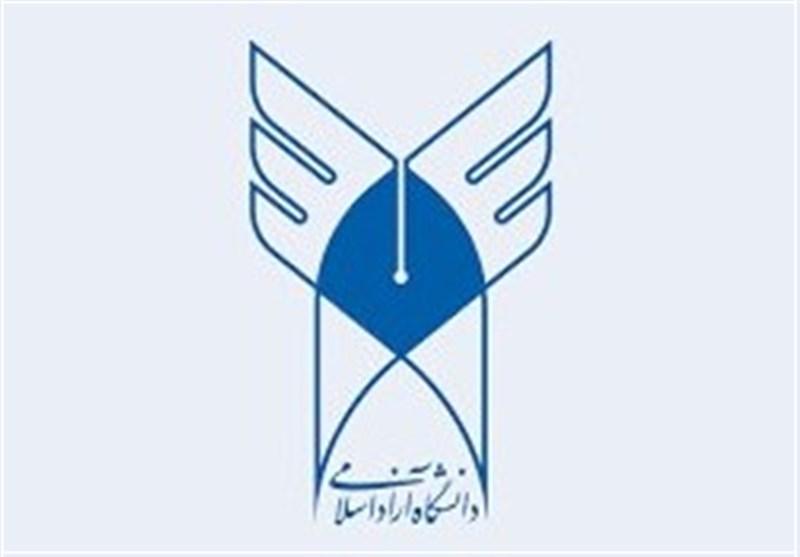 مرحله دوم آزمون دکترای تخصصی دانشگاه آزاد در استان گیلان برگزار میشود