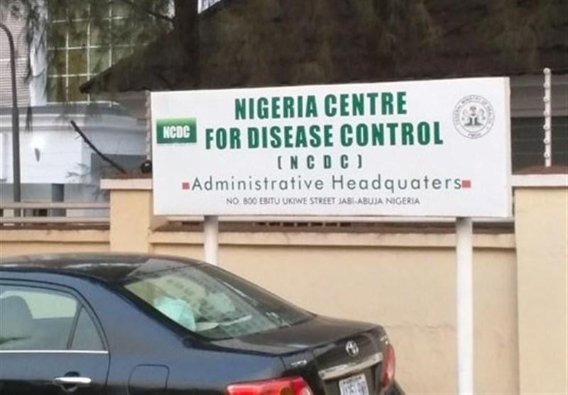 نائیجیریا