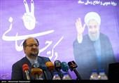 «آزادی، امنیت، آرامش و پیشرفت» شعار «روحانی» در انتخابات دوازدهم شد