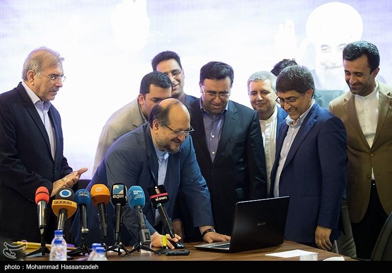مراسم رونمایی از پایگاه اطلاعرسانی ستاد انتخاباتی روحانی