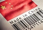 138 هزار میلیارد تومانی که دولت یازدهم به جیب چینیها ریخت
