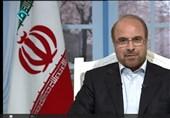 المرشح قالیباف: یجب تعزیز وتطویر القطاع الخاص