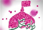 آئین گلابگیری جهت تأمین گلاب شستشوی حرم مطهر امام حسین(ع)
