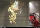 هفتمین روز سیوپنجمین جشنواره جهانی فیلم فجر