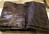 انجیل قدیمی که ظهور پیامبر اسلام را بشارت داده، به موزه آنکارا منتقل شد+ عکس