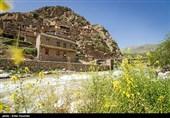 المعالم السیاحیة فی محافظة کردستان غرب ایران