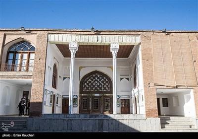 Kürt Evi Sarayı