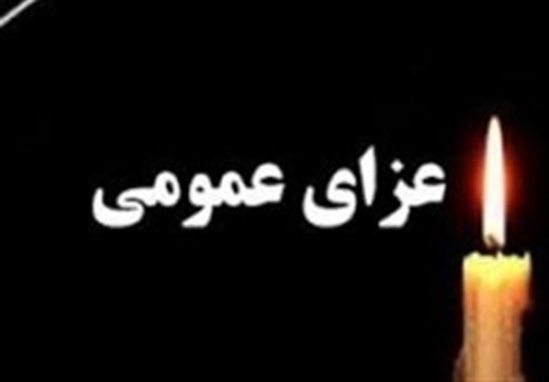فردا در استان همدان عزای عمومی اعلام شد