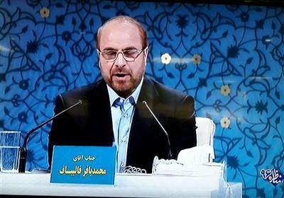 صداوسیما اجازه پخش ویدئوی قول اشتغال 4 میلیونی روحانی در مناظره را نمیدهد