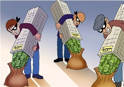 جزئیات جدید از اختلاس 5 میلیاردی بانک ملی