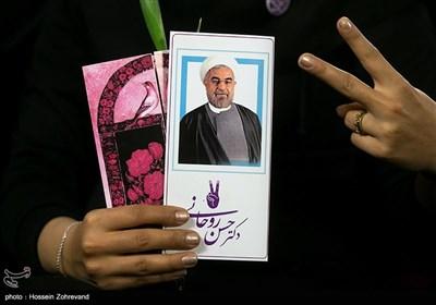 مؤتمر نسائی مؤید للمرشح حسن روحانی