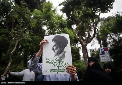 اولین همایش حامیان سیدابراهیم رئیسی در تهران - ۲