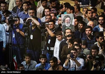اولین همایش حامیان مردمی حجتالاسلام سیدابراهیم رئیسی در تهران