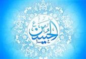 گلچین مولودیخوانی مداحان برای امام حسین (ع)