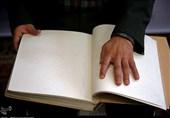 6 اثر پرمخاطب کانون پرورش فکری به خط بریل منتشر شد