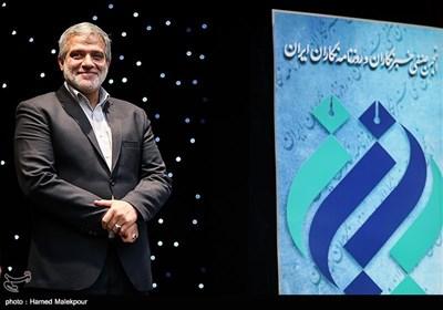 اختتامیه نخستین جشنواره مطبوعات و خبرگزاریهای انجمن صنفی خبرنگاران و روزنامهنگاران ایران
