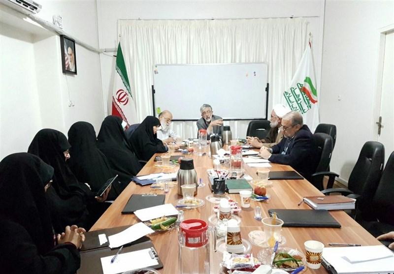 دوازدهمین نشست شورای مرکزی «جبهه مردمی» برگزار شد