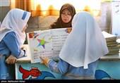 شرایط جذب معلمان حقالتدریس و آموزشیاران سوادآموزی در آموزشوپرورش