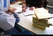 توضیحات آموزشوپرورش درباره عدم محدودیت برای ادامه تحصیل